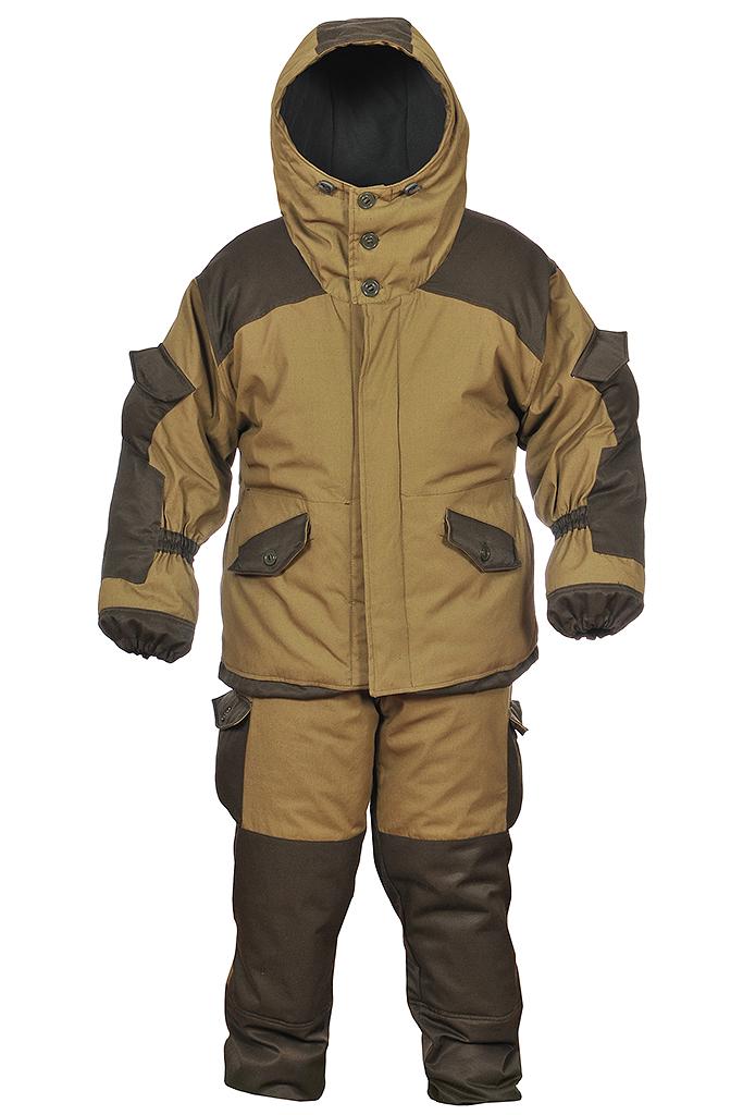 вообще, мне костюм горка зимний вариант фото дорогие